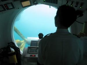 capitan_submarino_jeju-500x375