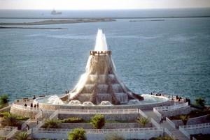Fontes de águas  Dhabi  .jpg